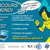 Concours Alkindi : une étape de plus !